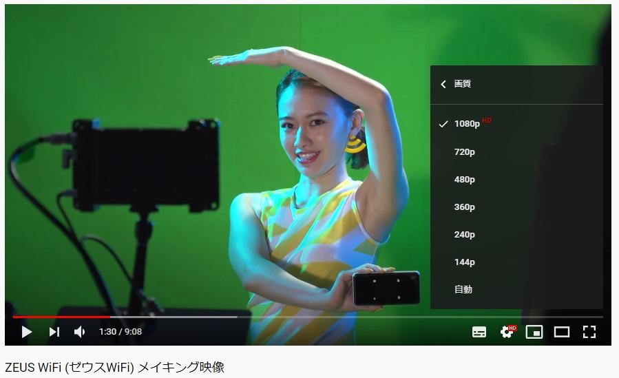 YouTubeの画質1080p