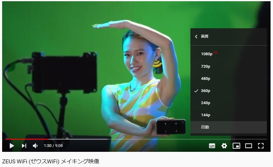 YouTubeの画質360p