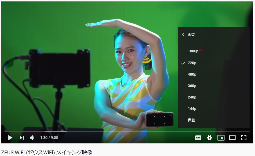 YouTubeの画質720p