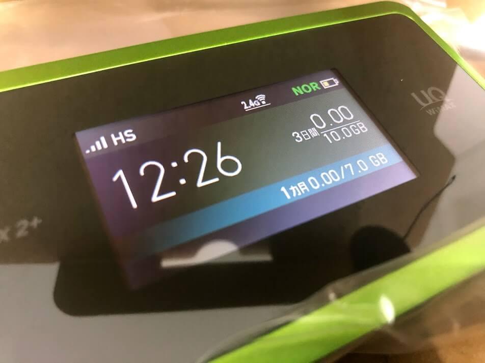 WX06限定!3日10G制限と1ヶ月LTE7Gのデータ量を同時表示