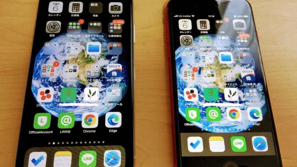 古いiPhoneから「そのまま、まるまる、ごっそり」新しいiPhoneに直接データ移行完了!