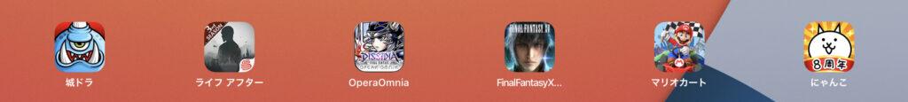 iPhoneのゲームアプリ
