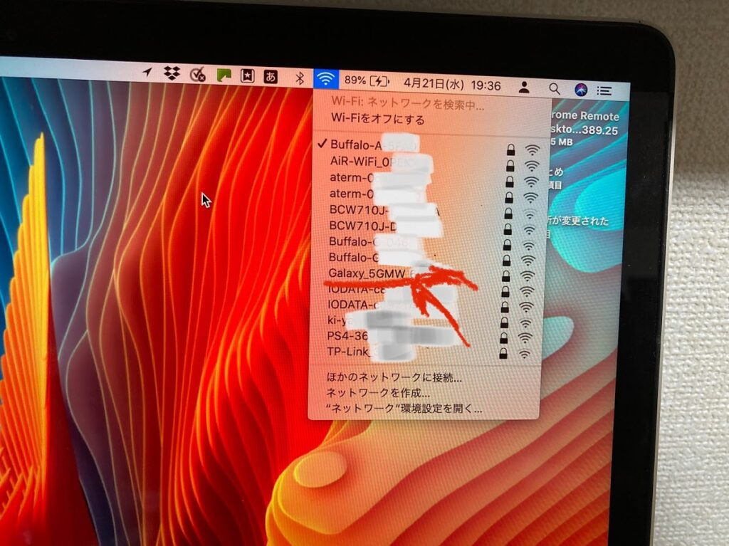 MacbookにGalaxy 5G Mobile Wi-Fi SCR01の設定する